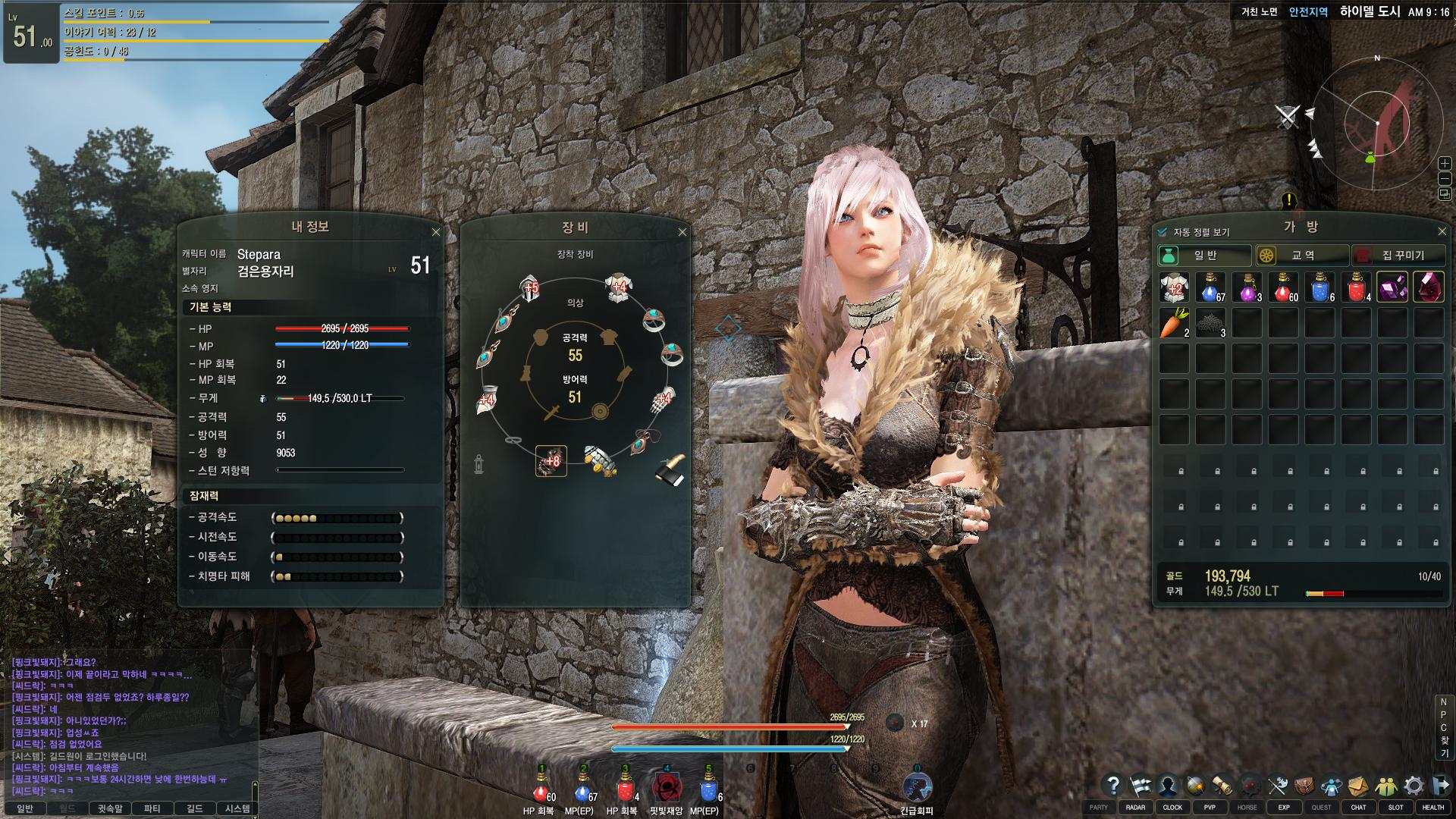 Black-Desert-Online-Simple-UI-and-Upgraded-Gear-Screenshot